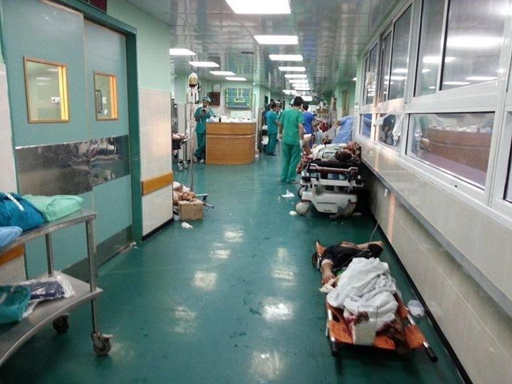 medici gaza 3