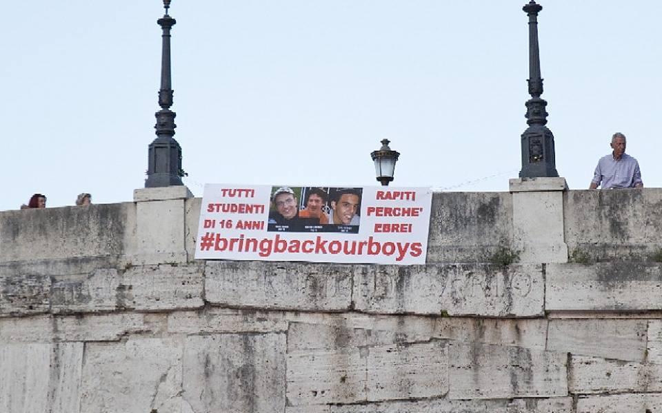 operazione bringbackourboys