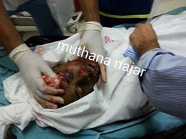 vendetta israeliana